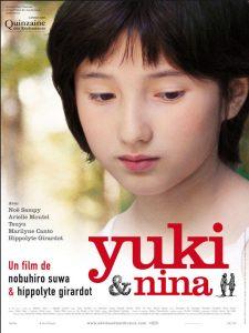 2009_087_ yuki-et-nina