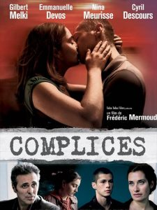 2010_018_complices